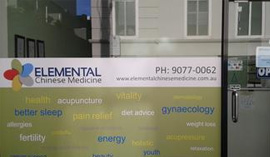 Chinese Medicine South Yarra 2 - Chinese Medicine South Yarra 2